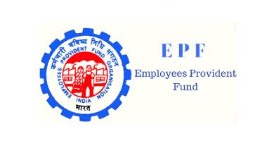 employees provident fund organisation
